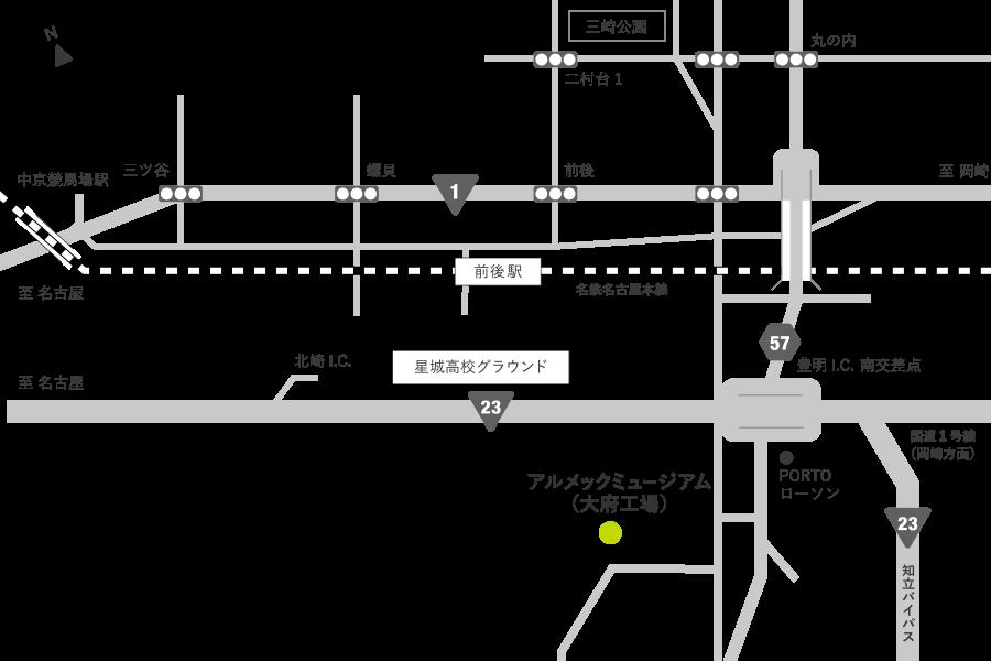 アルメックミュージアムの地図
